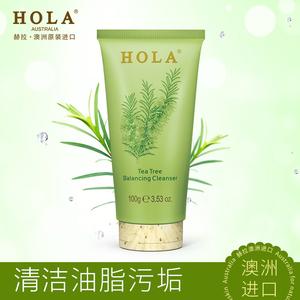 HOLA赫拉茶树调理洁面膏 深度清洁控油补水保湿泡沫洁面乳