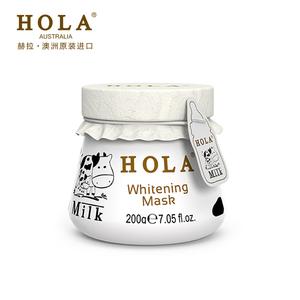 HOLA赫拉牛奶雪肤焕白布丁睡眠面膜免洗 夏秋美白补水保湿 正品