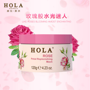 HOLA赫拉玫瑰平衡补水花瓣面膜补水保湿 滋养肌肤 Q弹水嫩