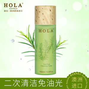 HOLA赫拉茶树调理平衡水 夏季 控油补水