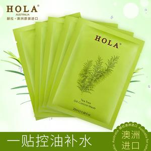 HOLA赫拉茶树植物调理面膜贴 补水保湿面膜 控油收缩毛孔澳洲进口