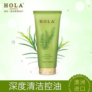 HOLA赫拉茶树植物调理毛孔清洁面膜 深度清洁控油 收缩毛孔补水